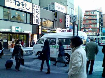 Ogikubo_kaigo_taxi_0712