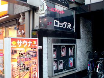 Asakusa_landscape_0811_a02
