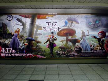 Shinjuku_alice_1001_a00