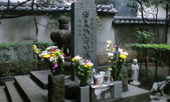 Masakado_grave_201010