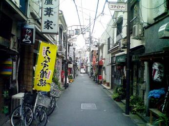 Asagaya_north_star_load_07