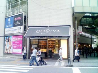 Kichijoji_godiva